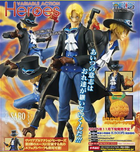 One Piece: Sabo Variable Action Figure